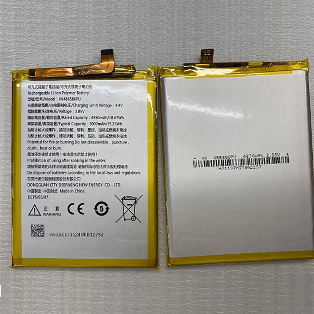 Bateria do InFocus VK486586PU