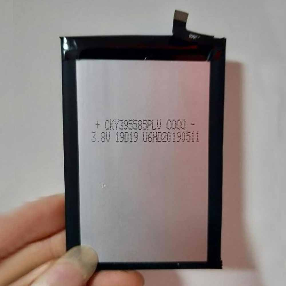 Doogee X90 battery