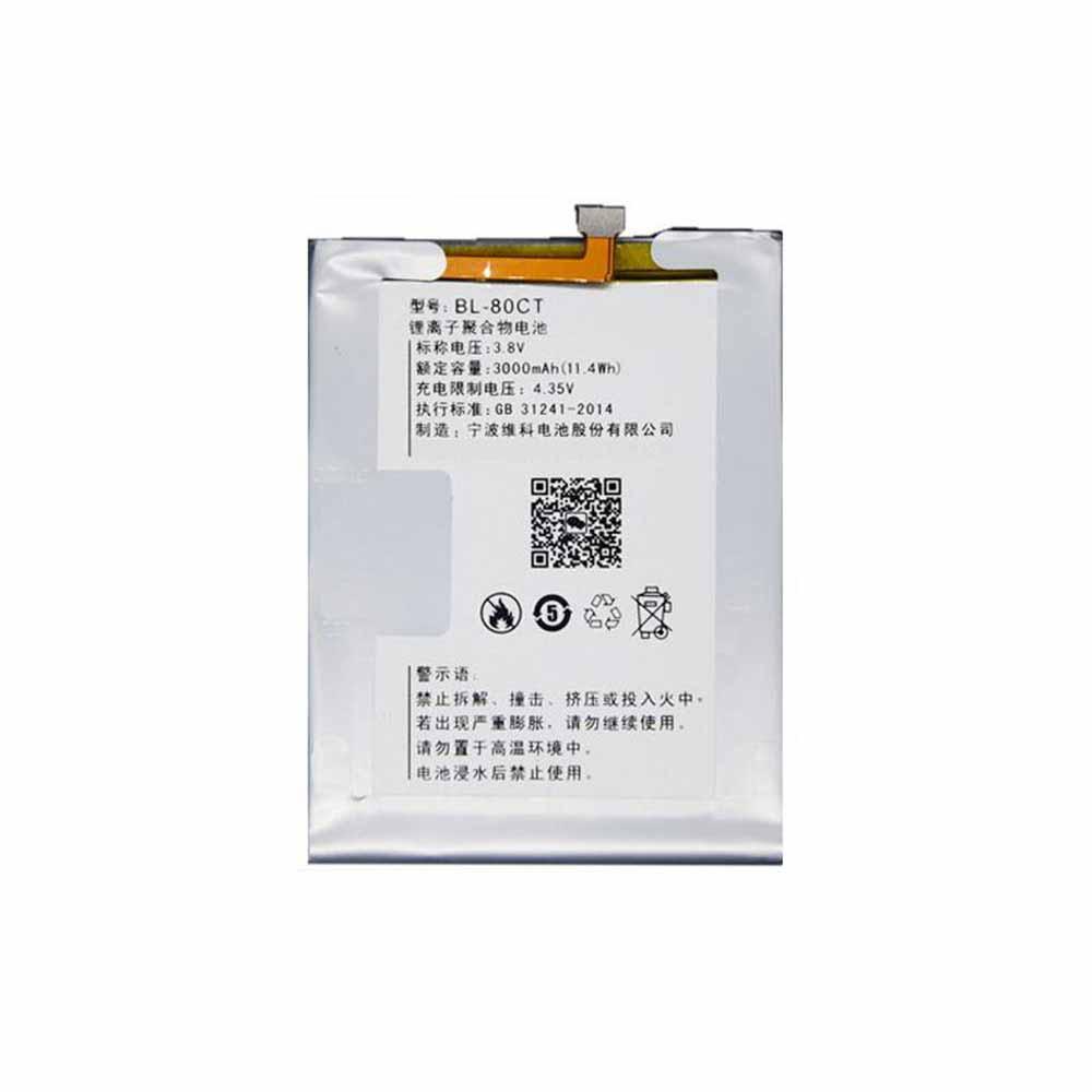 Koobee BL-80CT battery