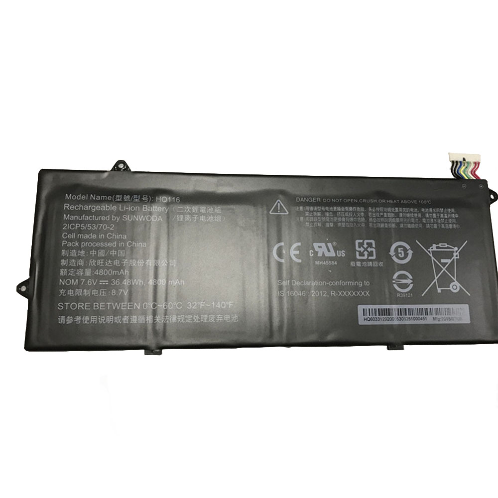 Lenovo HQ116 battery