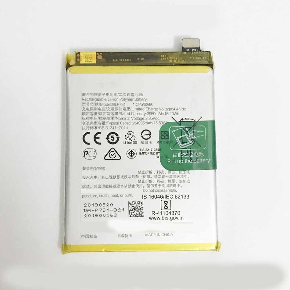 OPPO BLP731 battery