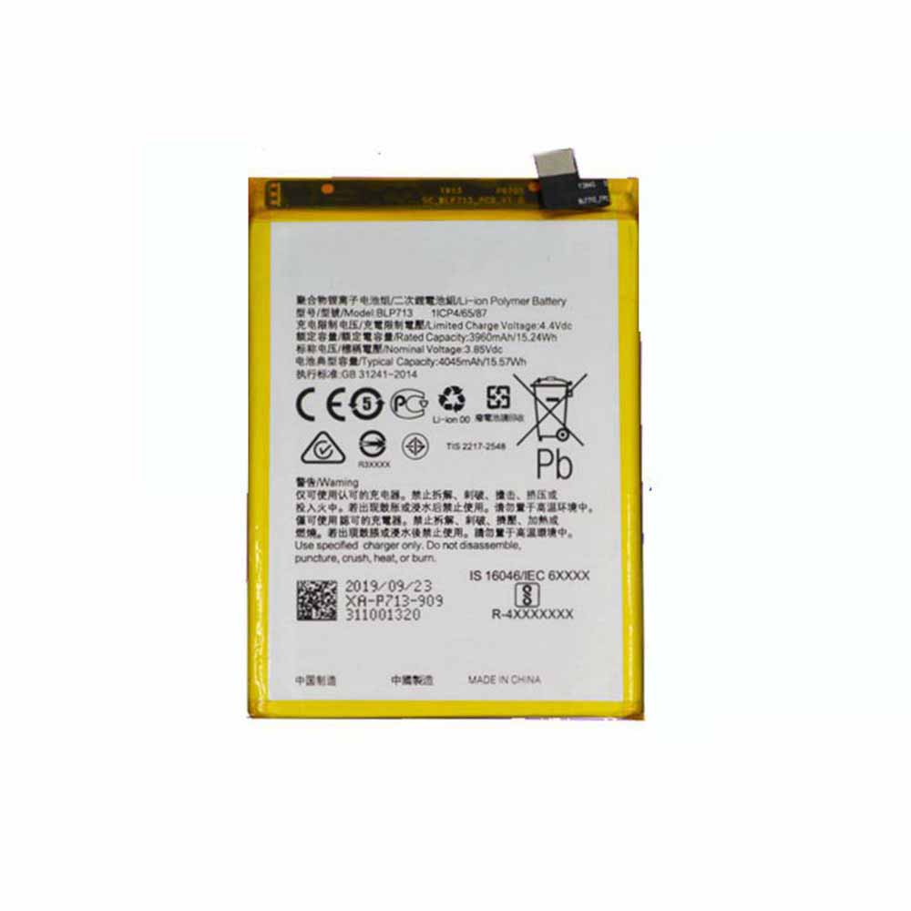 OPPO BLP713 battery