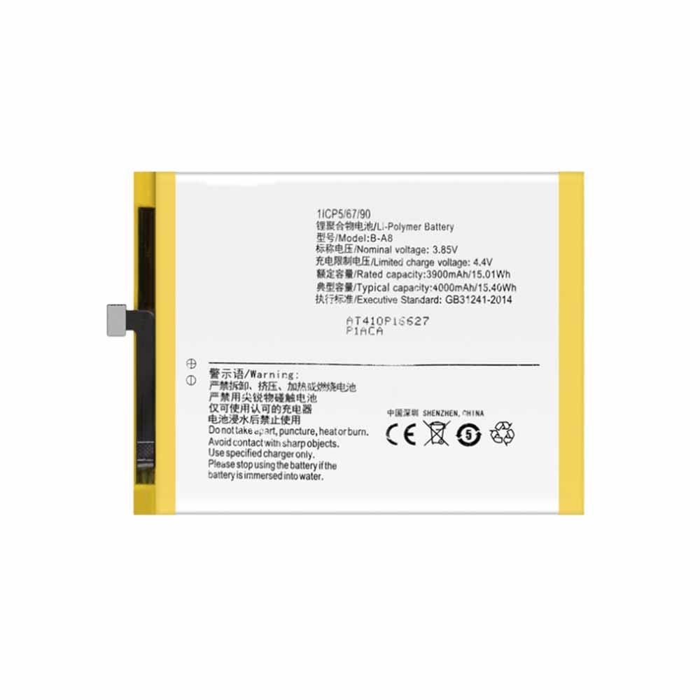 VIVO X7 Plus Battery
