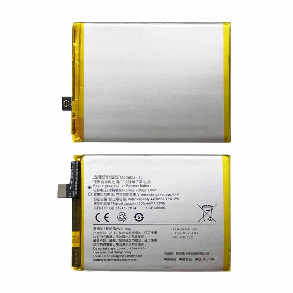 VIVO IQOO NEO Battery