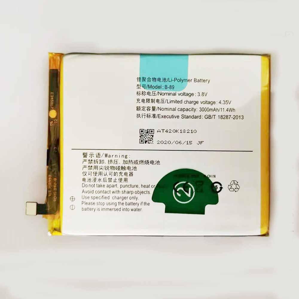 VIVO X6Plus D/L