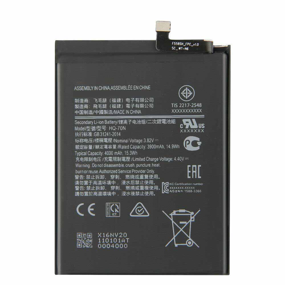 Samsung HQ-70N battery