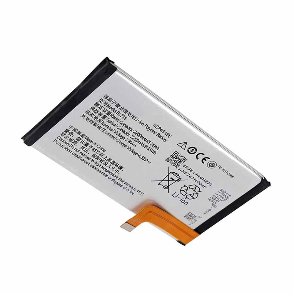 Lenovo BL238 battery