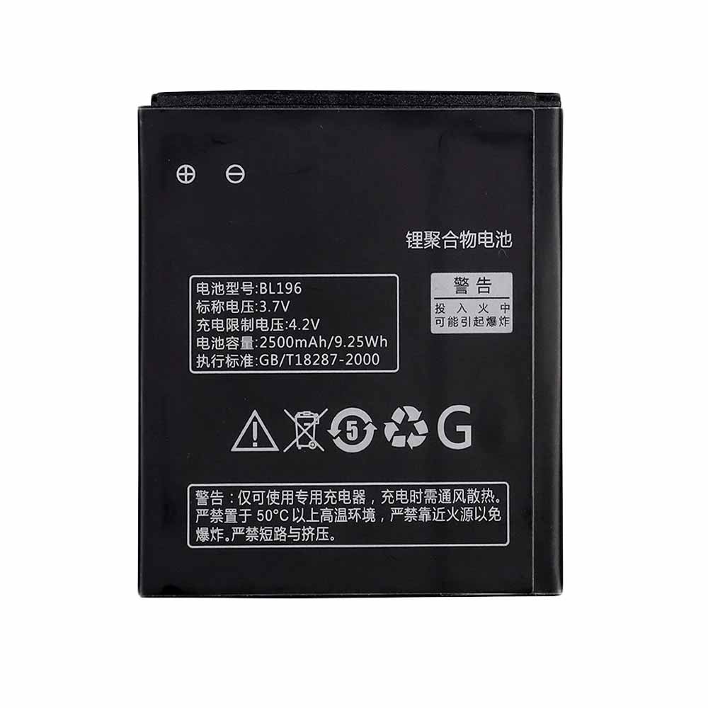 Lenovo BL196 battery