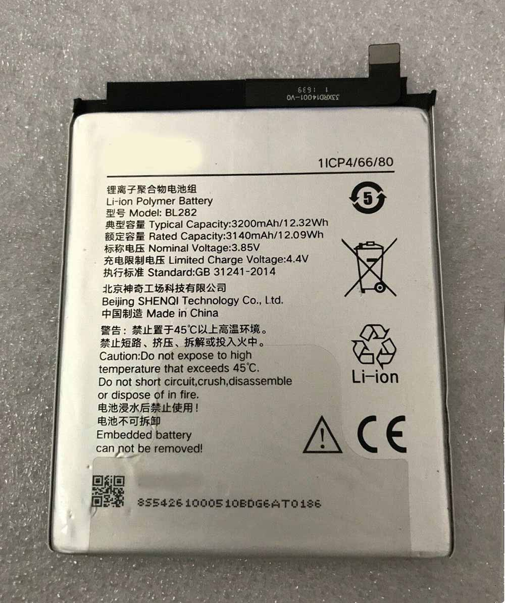 Lenovo BL282 replacement battery