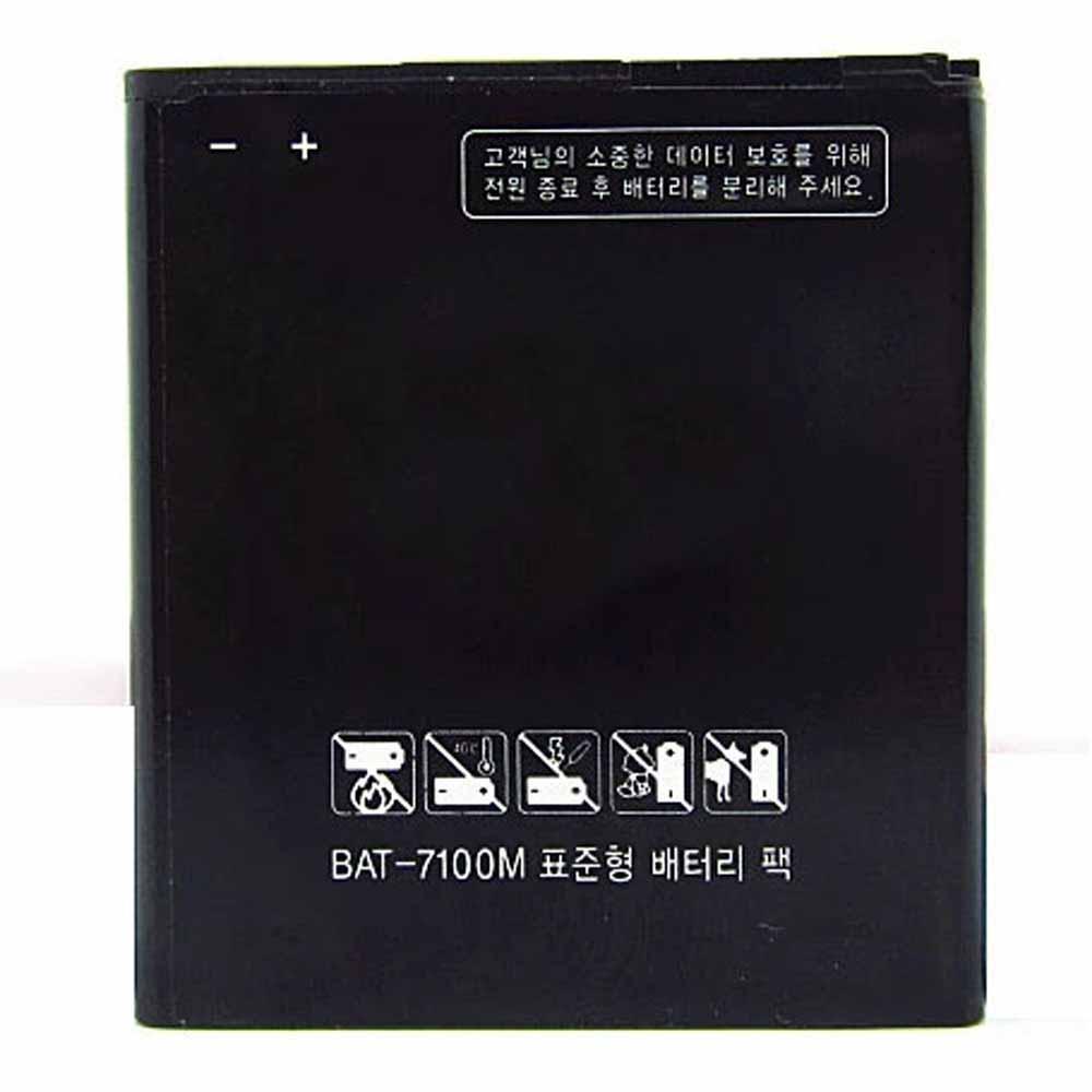 SKY BAT-7100M battery