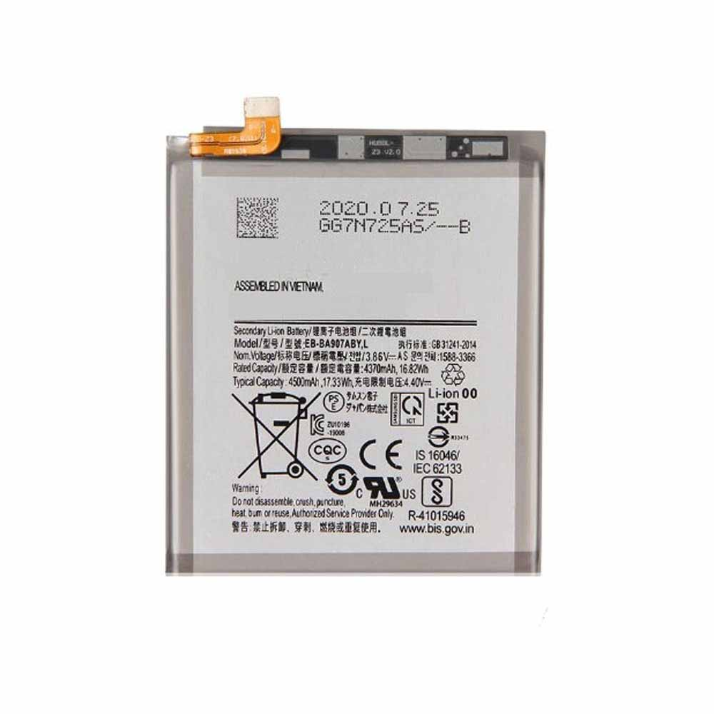 Samsung EB-BA907ABY battery