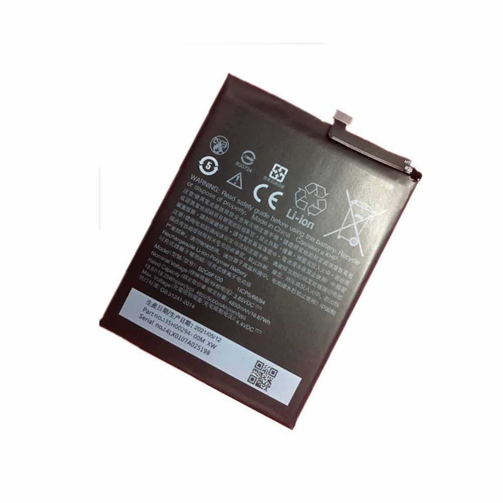 HTC B2Q9F100