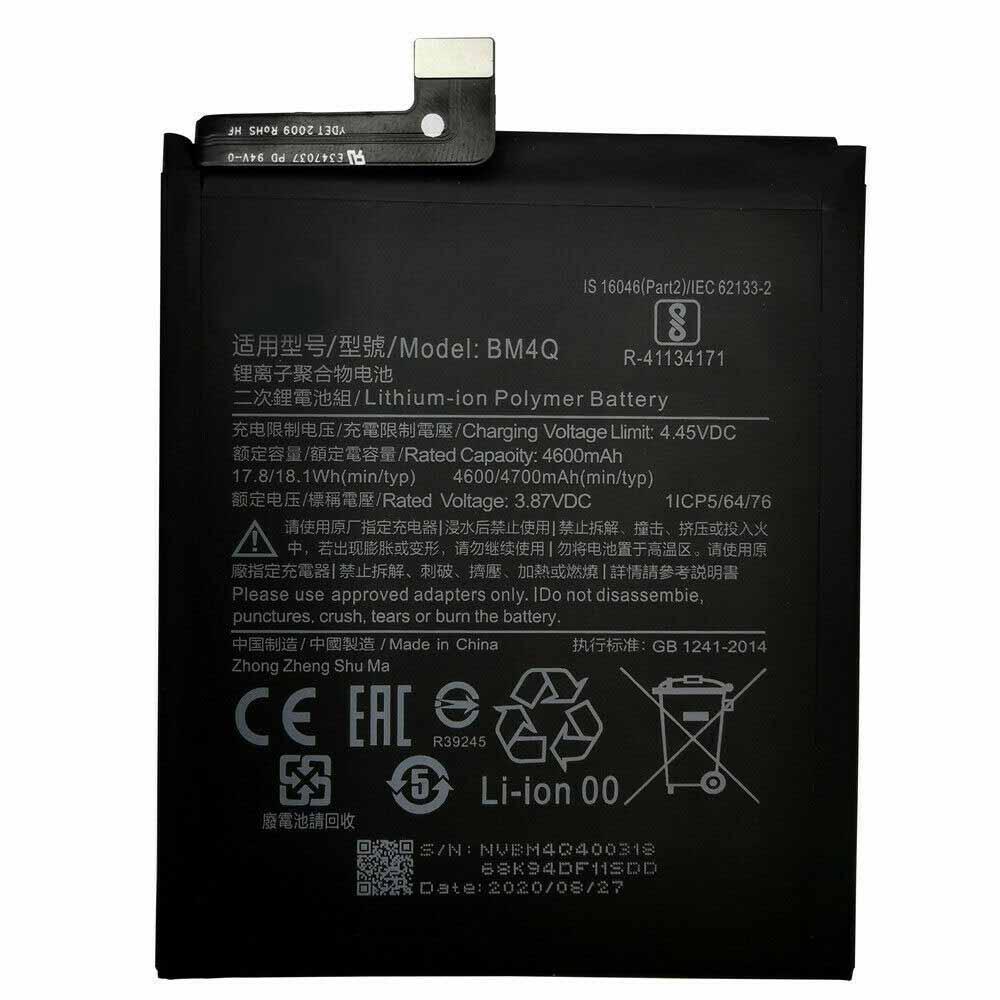 Xiaomi BM4Q