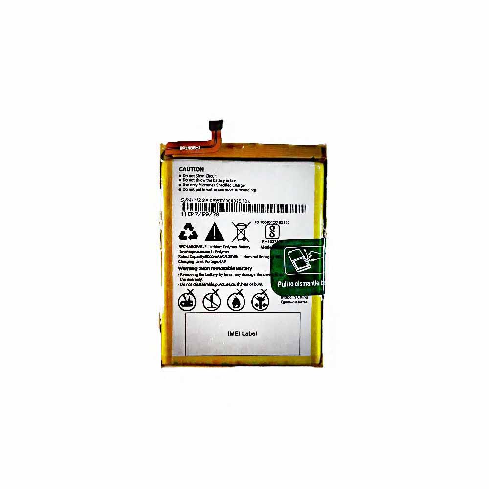 Micromax ACBPN50M03 battery