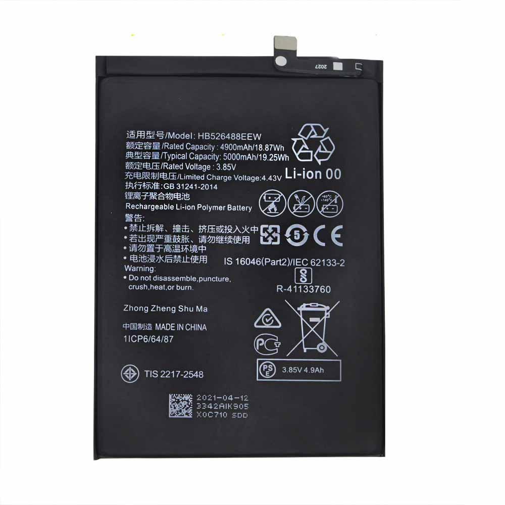 Huawei HB526488EEW