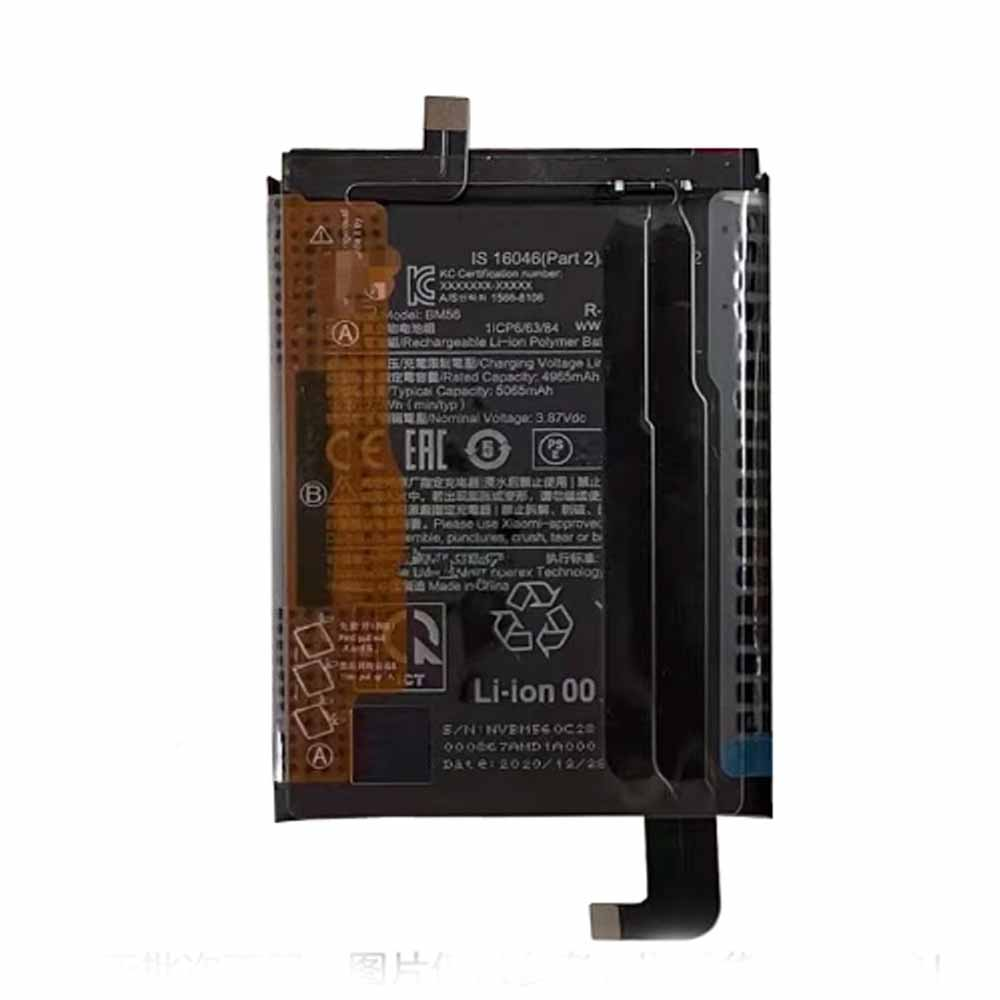 Xiaomi BM56