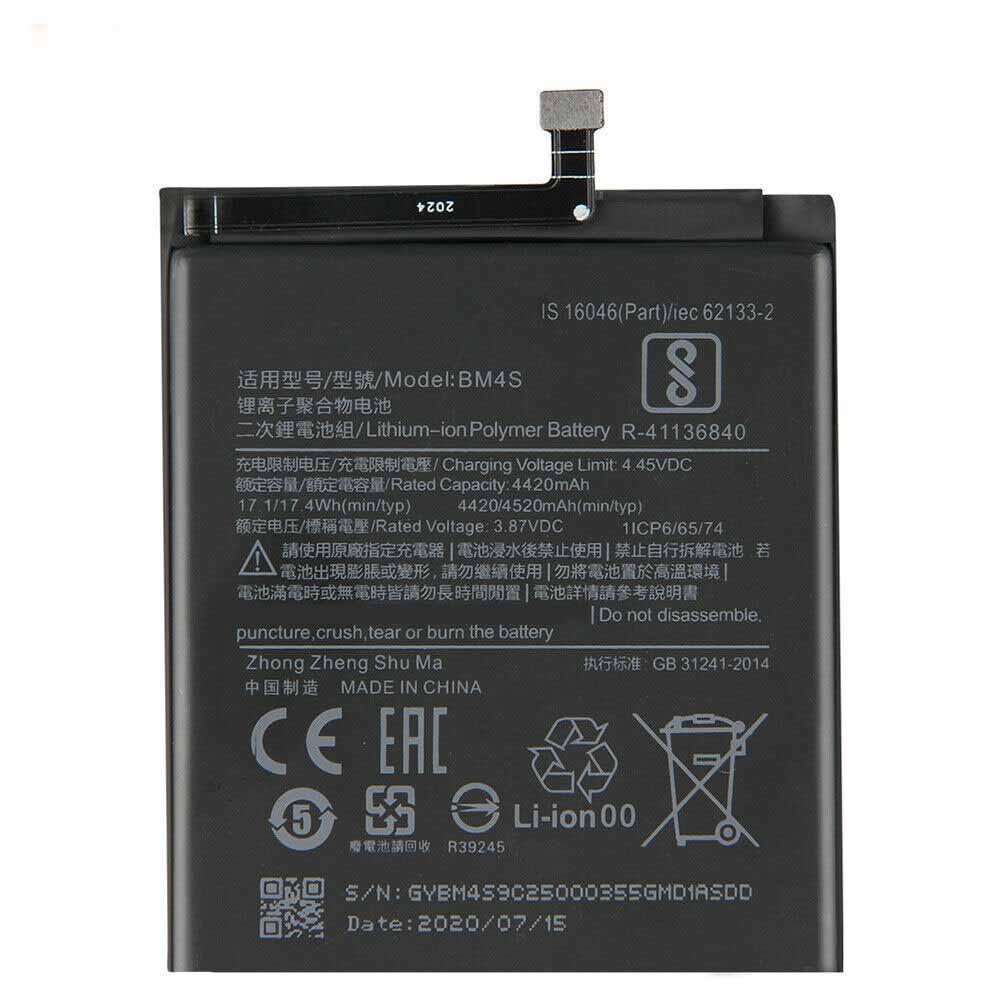 Xiaomi BM4S