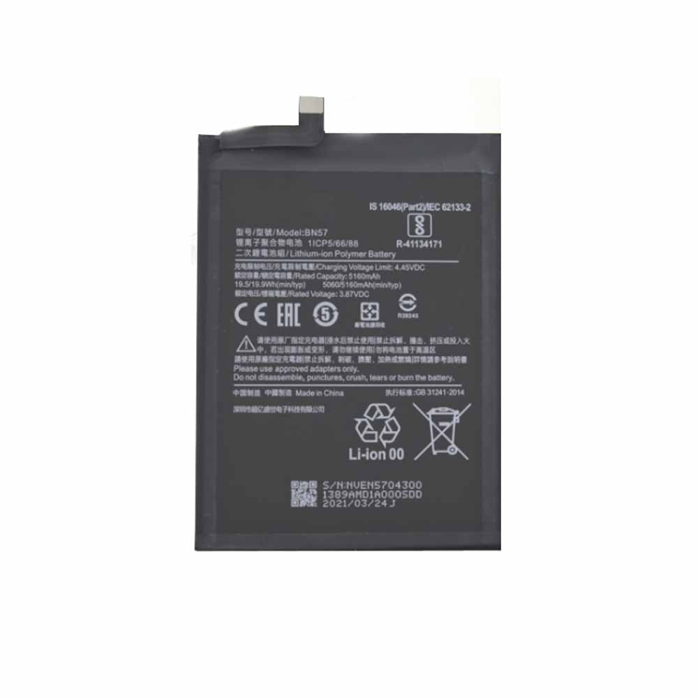 Xiaomi BN57