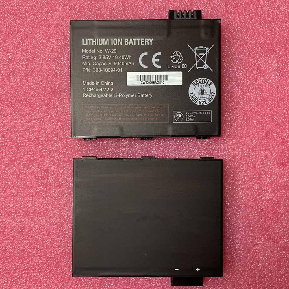 Netgear Nighthawk 5G WiFi 6 Mobile Hotspot MR5100 / MR5200