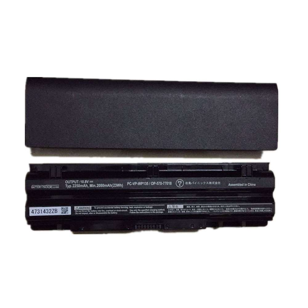NEC PC-VP-WP135