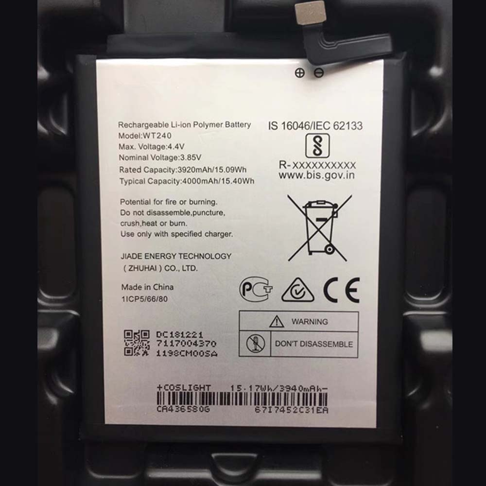 Replacement for Nokia WT240 battery