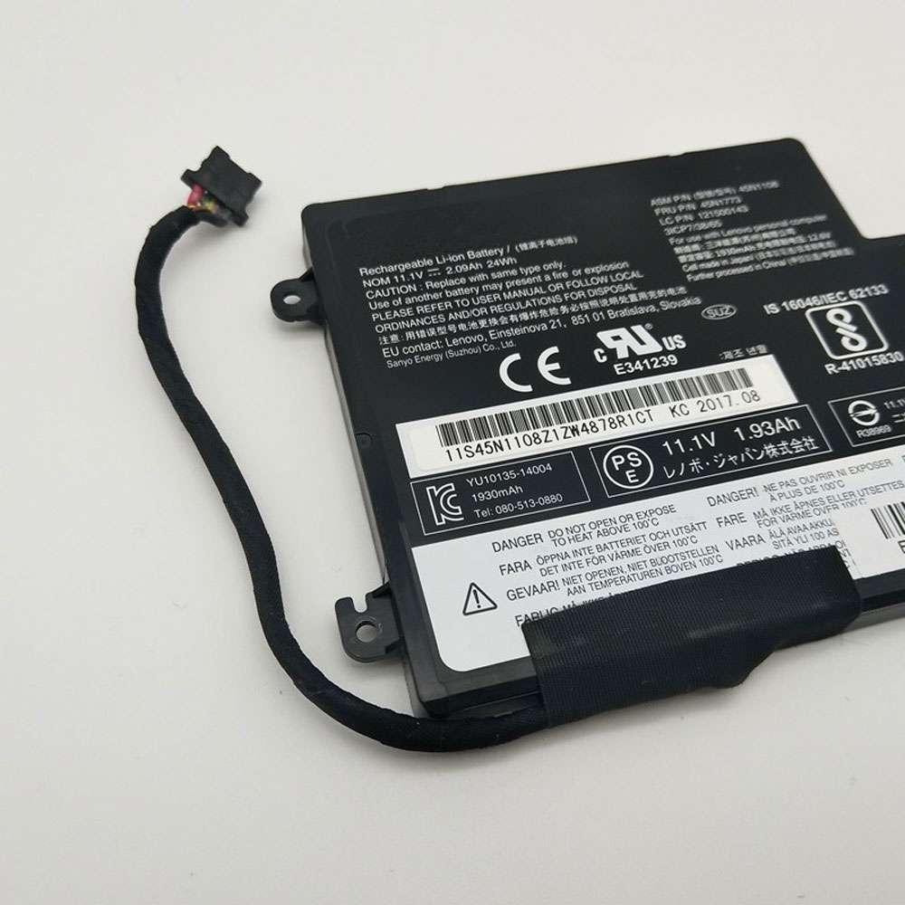 Lenovo 121500145