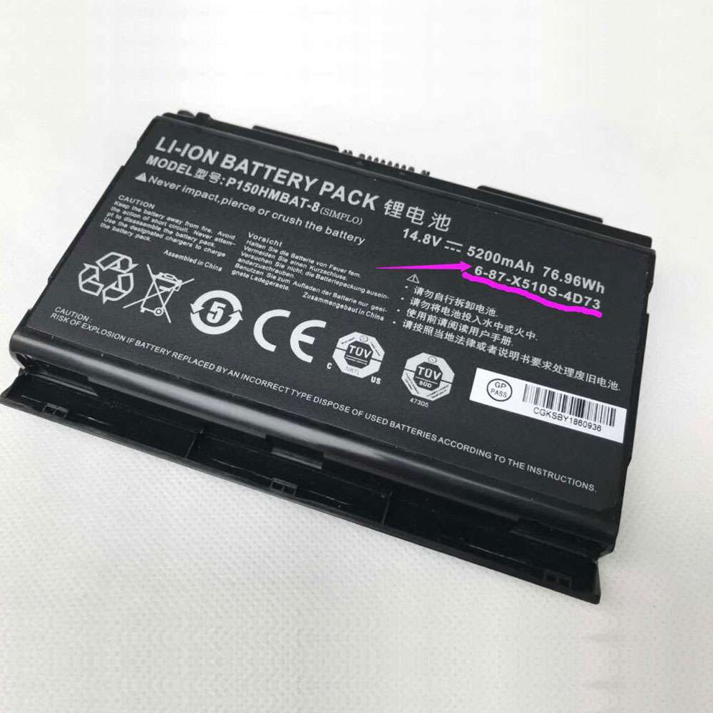 Clevo 6-87-X510S-4D73 battery