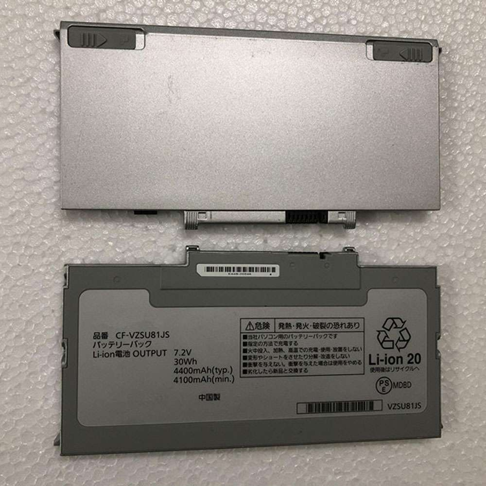 Panasonic CF-VZSU81JS battery